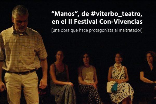 Cuando el Teatro nos adentra en una realidad oscura y desconocida