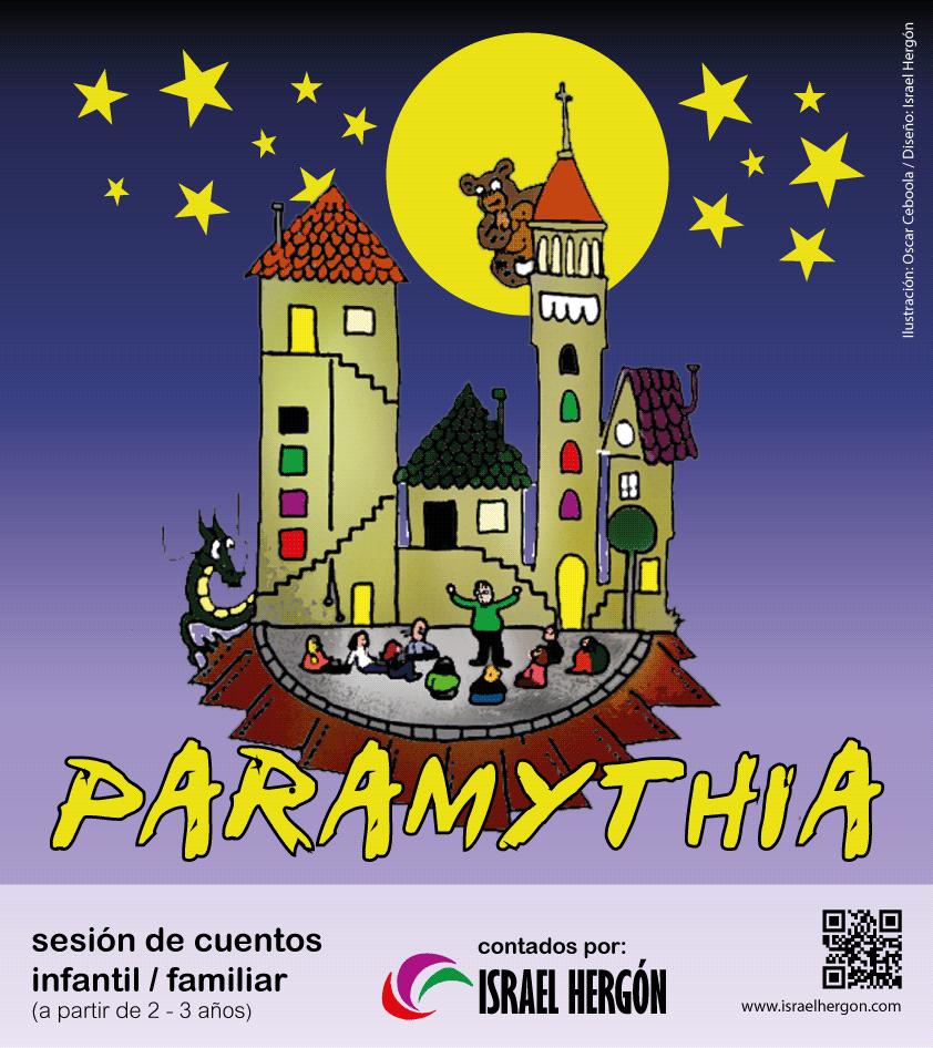 Paramythia-israel-hergon