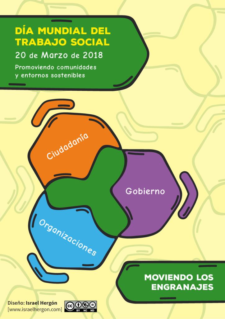 Cartel del Día del Trabajo Social 2018 (Diseño: Israel Hergón)